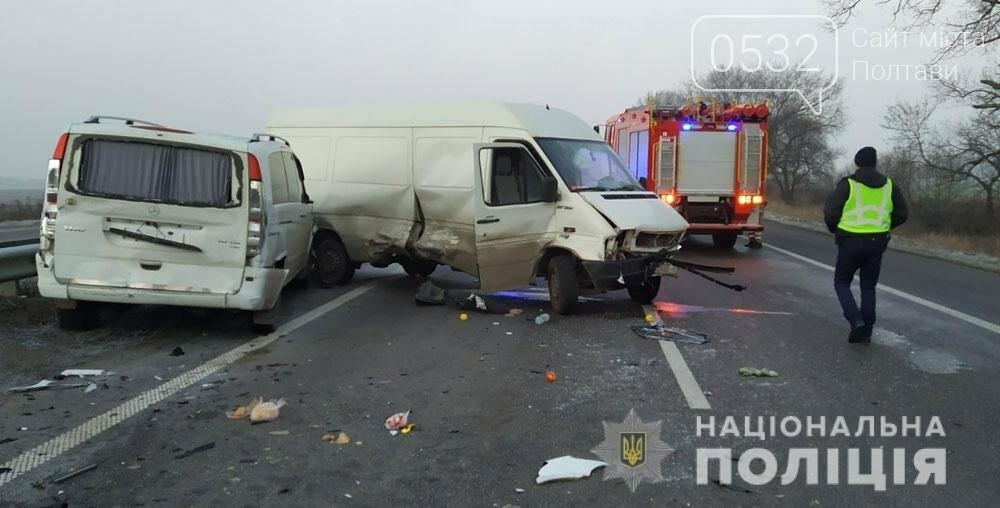 На Полтавщині внаслідок зіткнення трьох автомобілів постраждали двоє людей, фото-2
