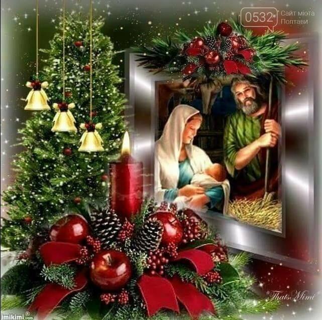 Привітайте рідних і друзів із Різдвом оригінальними листівками! (ФОТО), фото-2