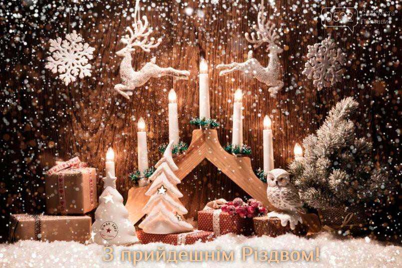 Привітайте рідних і друзів із Різдвом оригінальними листівками! (ФОТО), фото-7