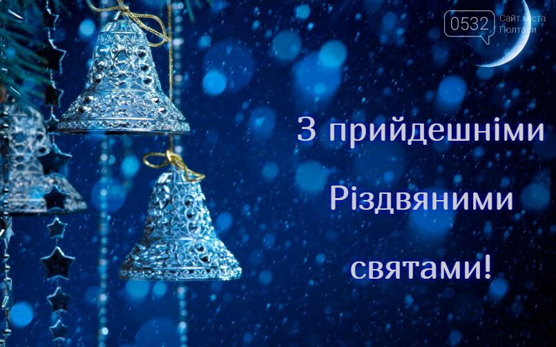 Привітайте рідних і друзів із Різдвом оригінальними листівками! (ФОТО), фото-8