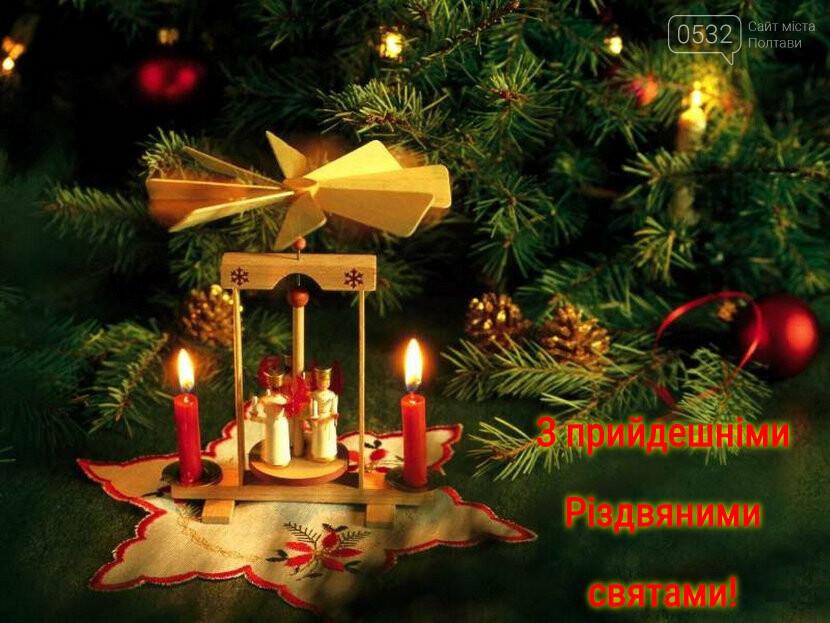 Привітайте рідних і друзів із Різдвом оригінальними листівками! (ФОТО), фото-9