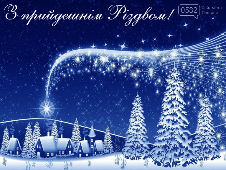 Привітайте рідних і друзів із Різдвом оригінальними листівками! (ФОТО), фото-10