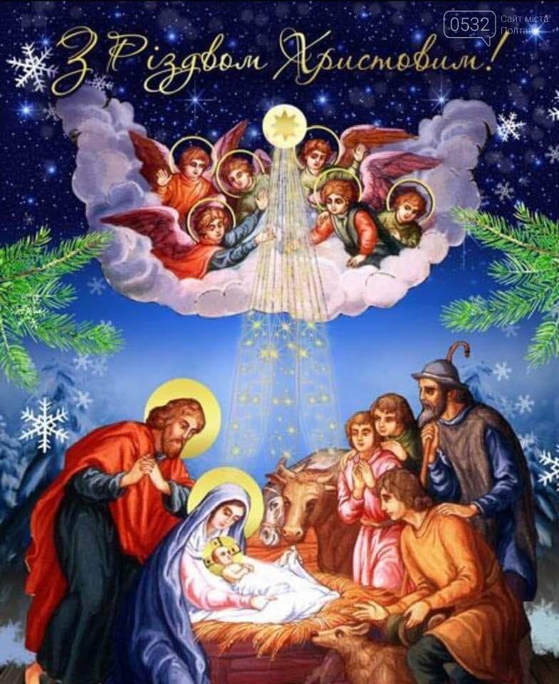 Привітайте рідних і друзів із Різдвом оригінальними листівками! (ФОТО), фото-29
