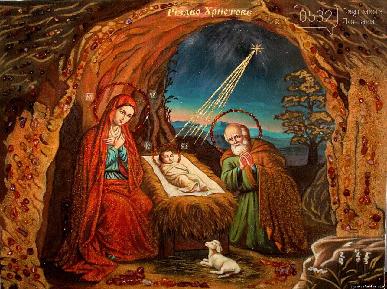 Привітайте рідних і друзів із Різдвом оригінальними листівками! (ФОТО), фото-23