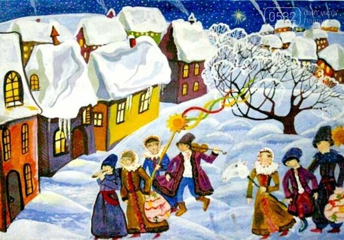 Привітайте рідних і друзів із Різдвом оригінальними листівками! (ФОТО), фото-13
