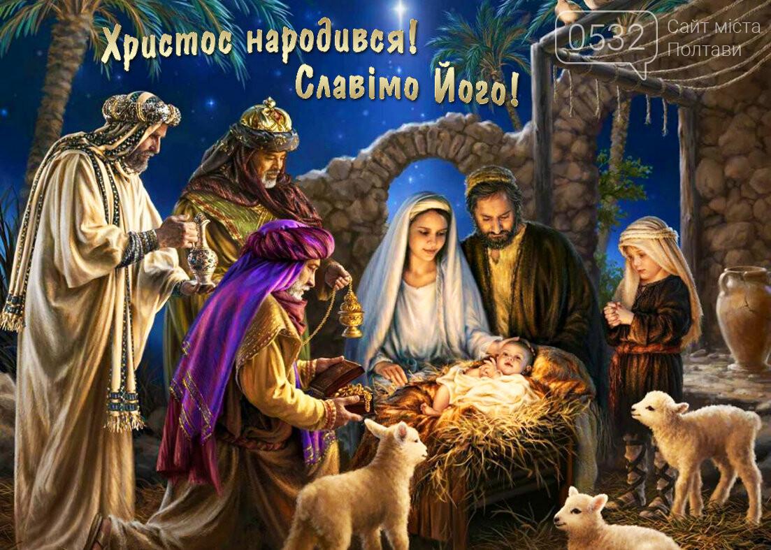 Привітайте рідних і друзів із Різдвом оригінальними листівками! (ФОТО), фото-17