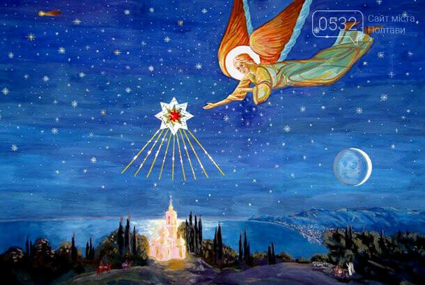 Привітайте рідних і друзів із Різдвом оригінальними листівками! (ФОТО), фото-20