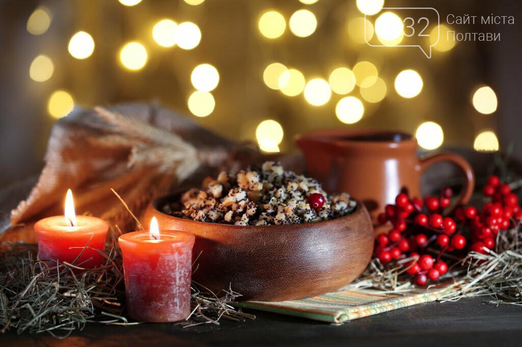 Привітайте рідних і друзів із Різдвом оригінальними листівками! (ФОТО), фото-22