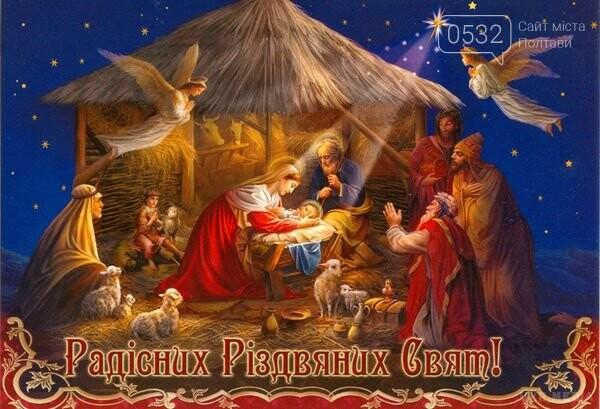 Привітайте рідних і друзів із Різдвом оригінальними листівками! (ФОТО), фото-12