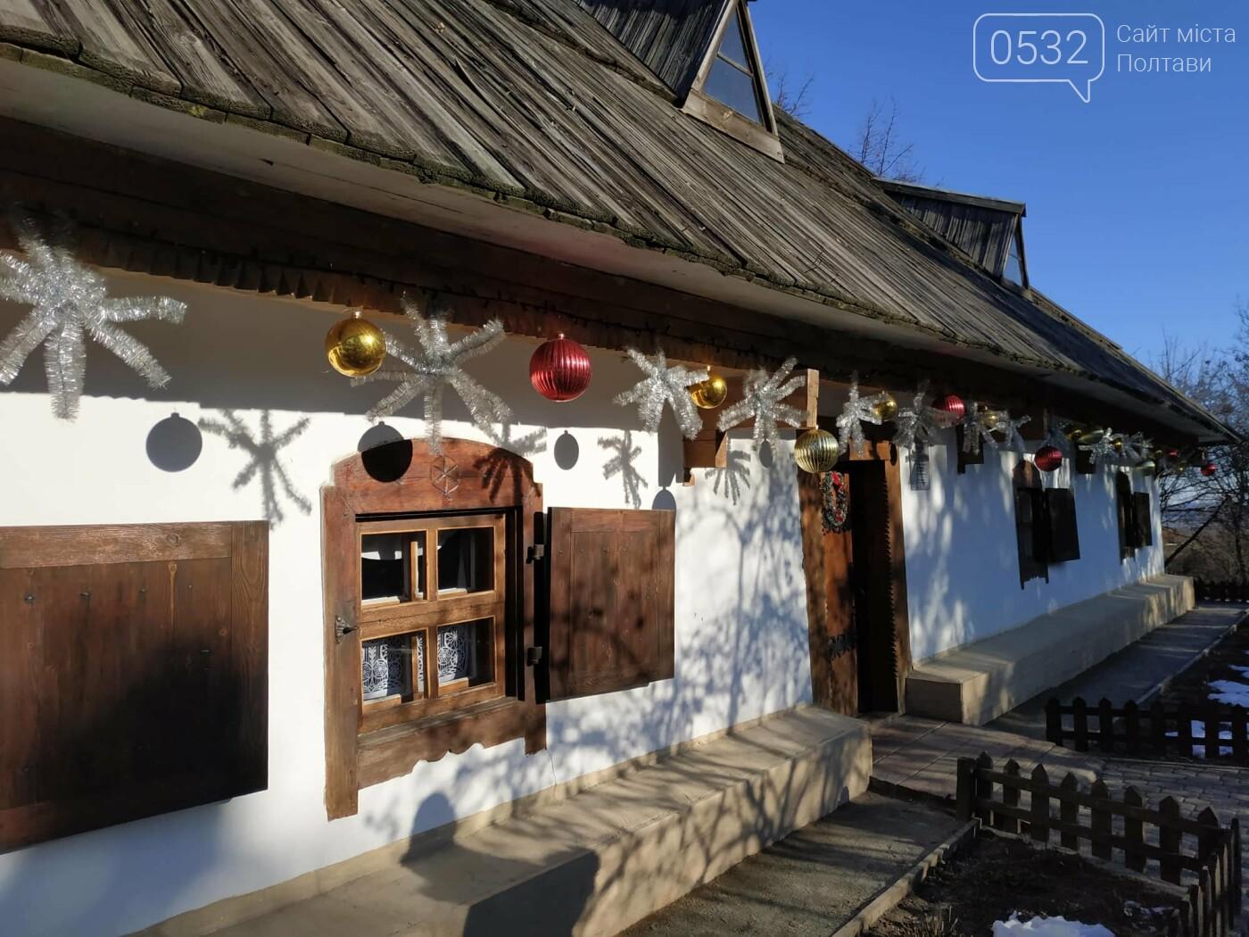 У садибі Івана Котляревського звучали старовинні і сучасні колядки (ФОТО), фото-1