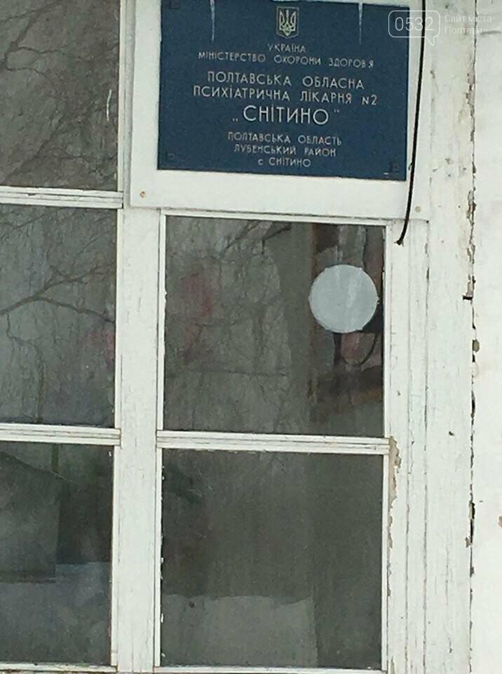 У Полтавській обласній  психіатричній  лікарні № 2 утримували пацієнта без його згоди, фото-1