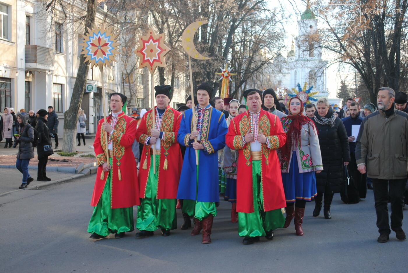 У Полтаві розгорнулося вертепне дійство з колядками та щедрівками «Різдвяна феєрія» (ФОТО), фото-4