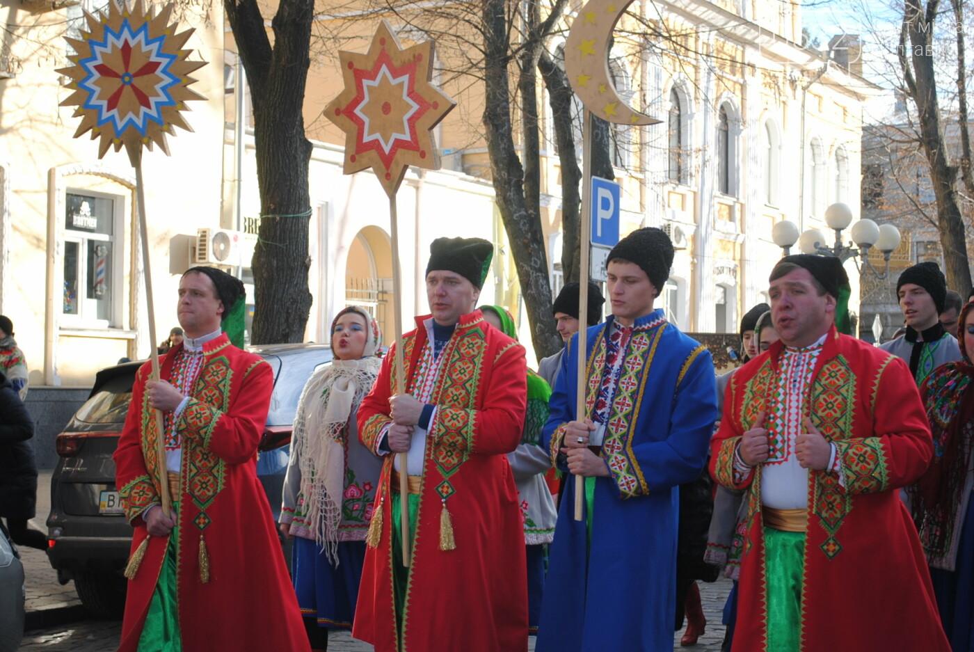 У Полтаві розгорнулося вертепне дійство з колядками та щедрівками «Різдвяна феєрія» (ФОТО), фото-6