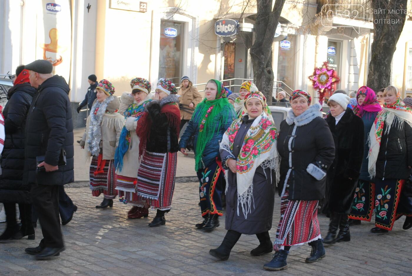 У Полтаві розгорнулося вертепне дійство з колядками та щедрівками «Різдвяна феєрія» (ФОТО), фото-7
