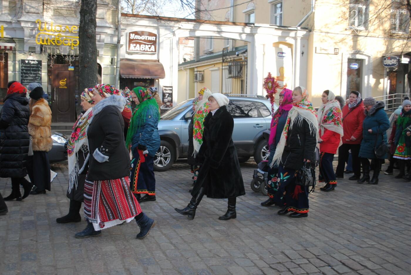 У Полтаві розгорнулося вертепне дійство з колядками та щедрівками «Різдвяна феєрія» (ФОТО), фото-8