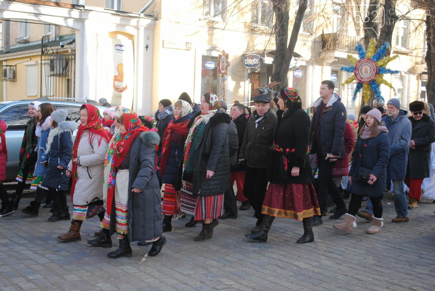 У Полтаві розгорнулося вертепне дійство з колядками та щедрівками «Різдвяна феєрія» (ФОТО), фото-9
