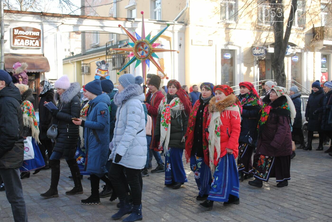 У Полтаві розгорнулося вертепне дійство з колядками та щедрівками «Різдвяна феєрія» (ФОТО), фото-1