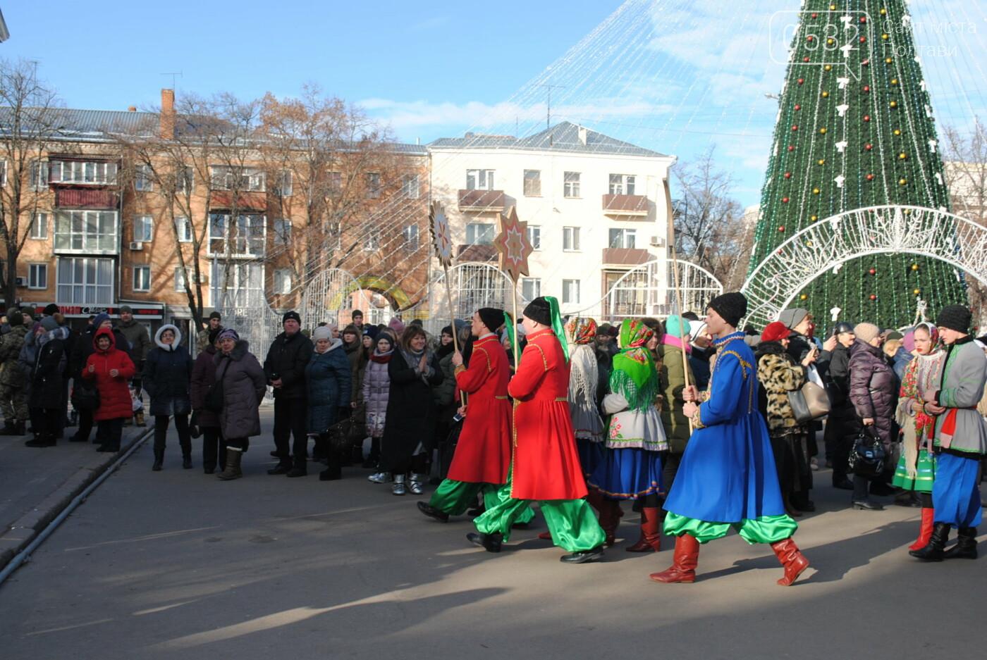 У Полтаві розгорнулося вертепне дійство з колядками та щедрівками «Різдвяна феєрія» (ФОТО), фото-13