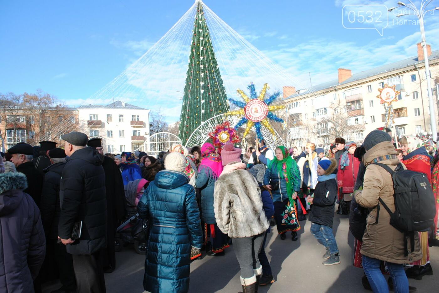 У Полтаві розгорнулося вертепне дійство з колядками та щедрівками «Різдвяна феєрія» (ФОТО), фото-15