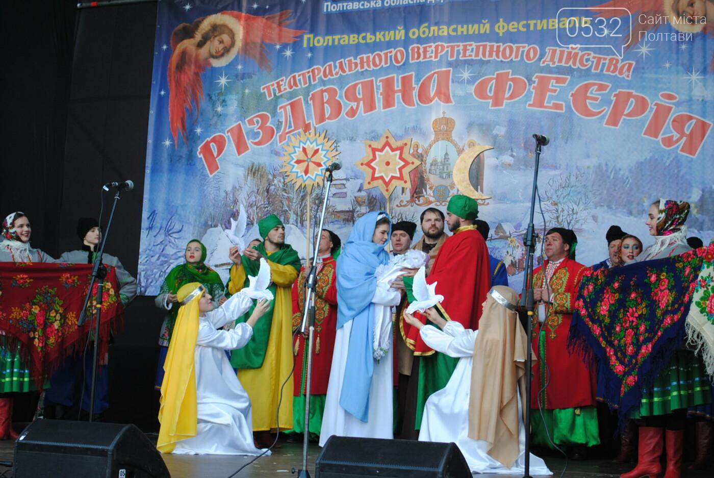 У Полтаві розгорнулося вертепне дійство з колядками та щедрівками «Різдвяна феєрія» (ФОТО), фото-29
