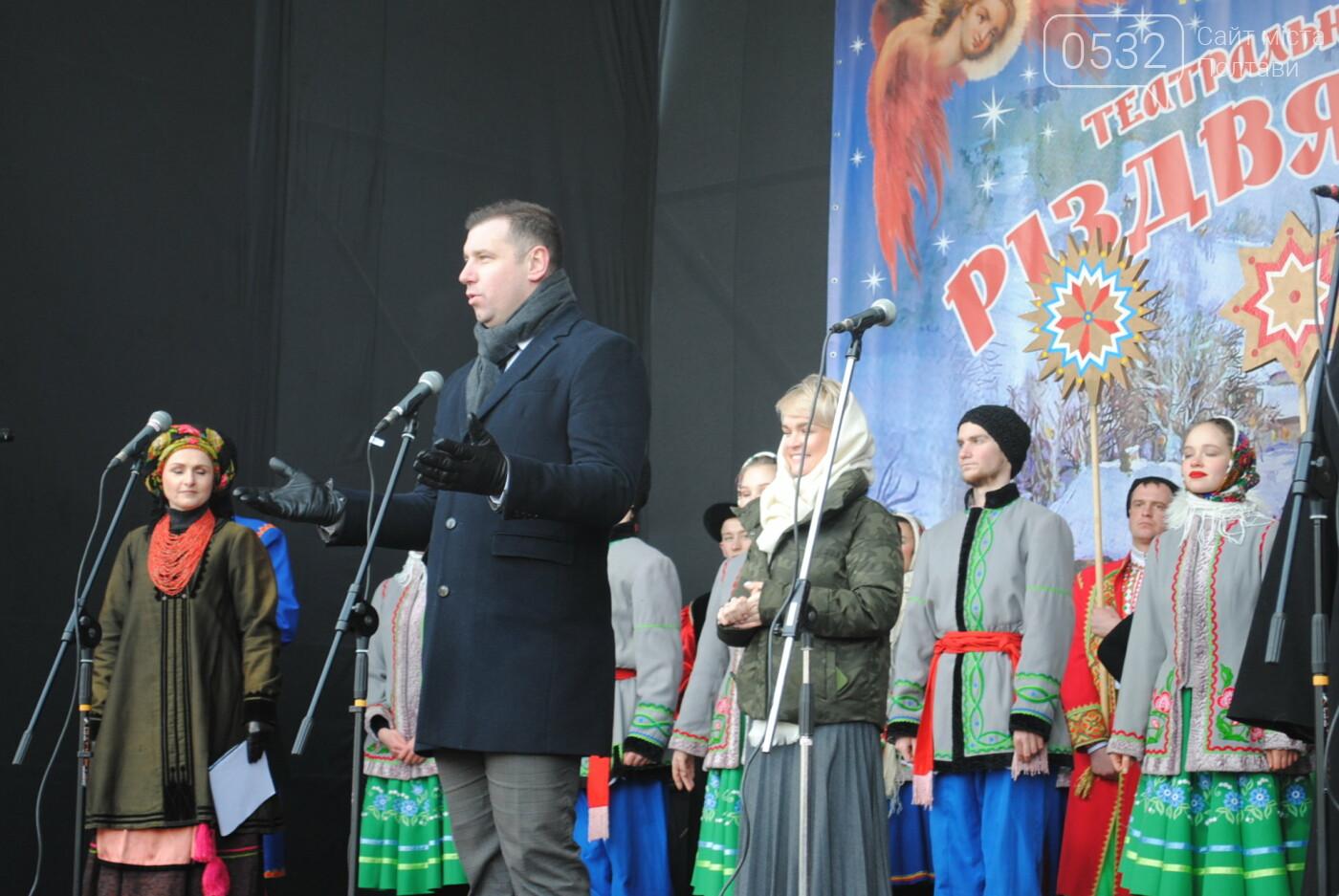 У Полтаві розгорнулося вертепне дійство з колядками та щедрівками «Різдвяна феєрія» (ФОТО), фото-34