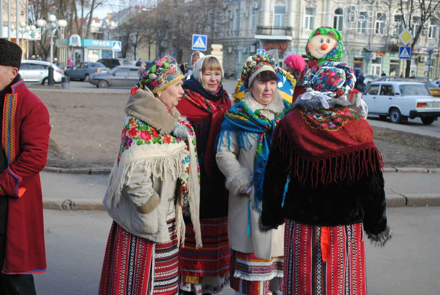 У Полтаві розгорнулося вертепне дійство з колядками та щедрівками «Різдвяна феєрія» (ФОТО), фото-19