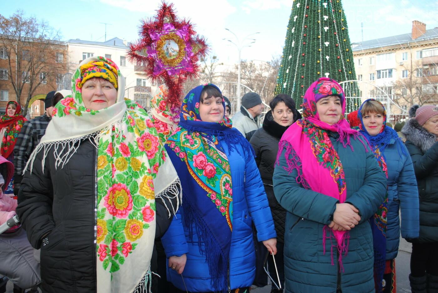У Полтаві розгорнулося вертепне дійство з колядками та щедрівками «Різдвяна феєрія» (ФОТО), фото-21