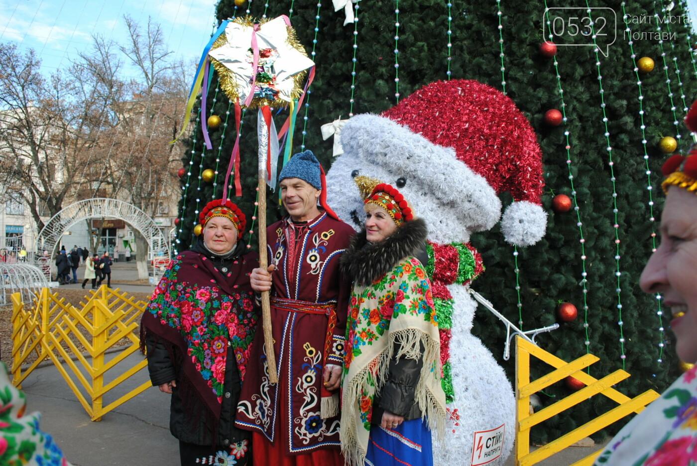 У Полтаві розгорнулося вертепне дійство з колядками та щедрівками «Різдвяна феєрія» (ФОТО), фото-24