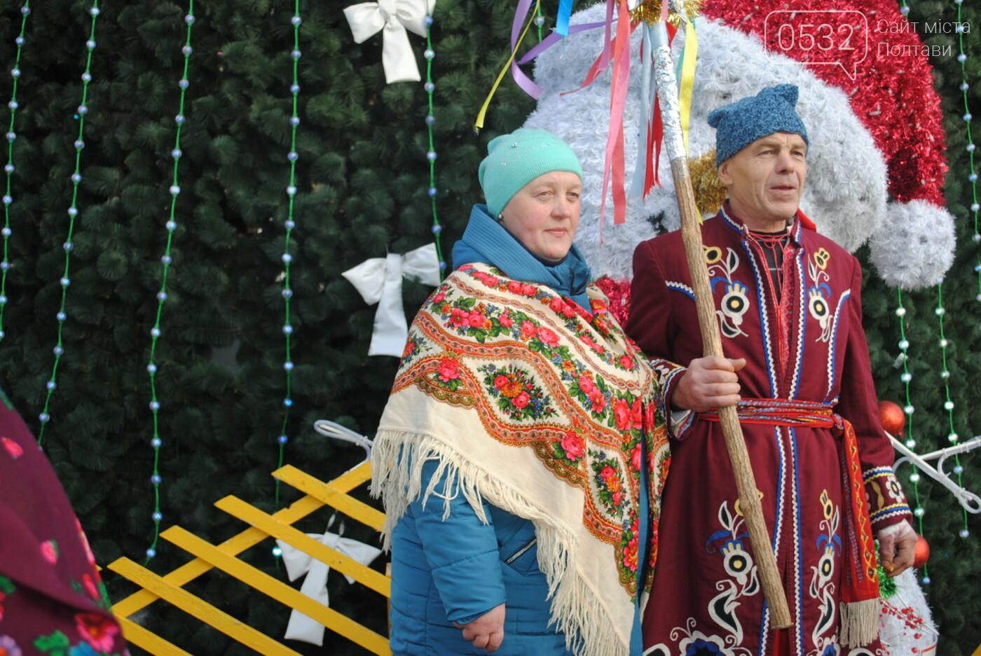 У Полтаві розгорнулося вертепне дійство з колядками та щедрівками «Різдвяна феєрія» (ФОТО), фото-12