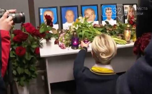 Володимир Зеленський оголосив 9 січня днем жалоби в Україні у зв'язку з катастрофою літака МАУ в Ірані, фото-1