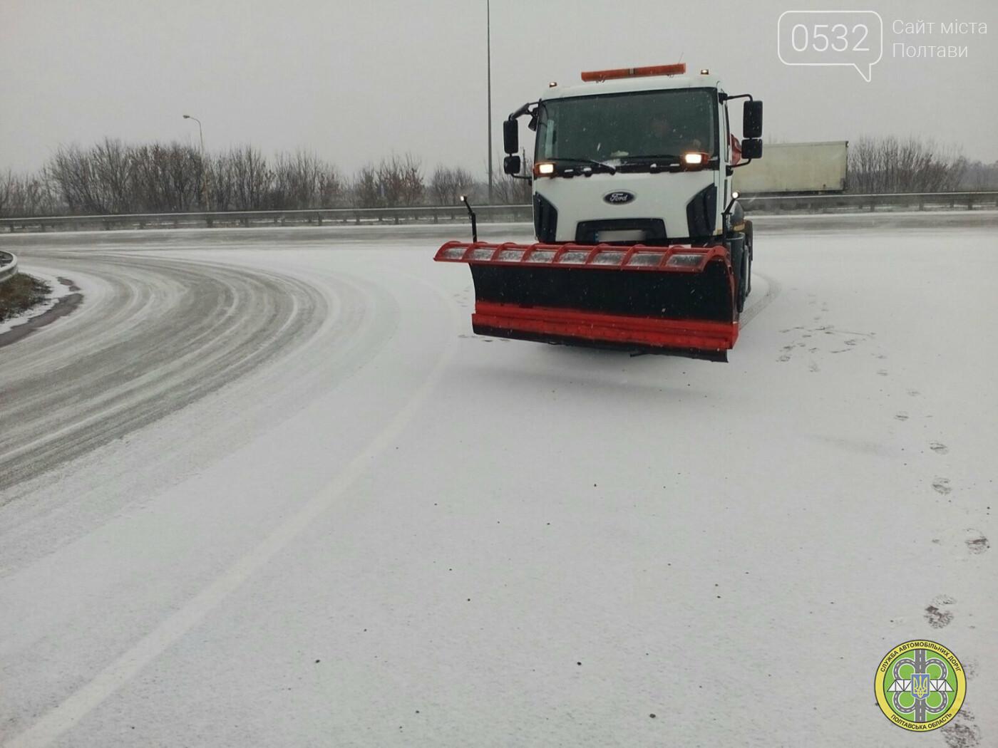 У зв'язку зі снігопадом на Полтавщині почали чистити автодороги , фото-2