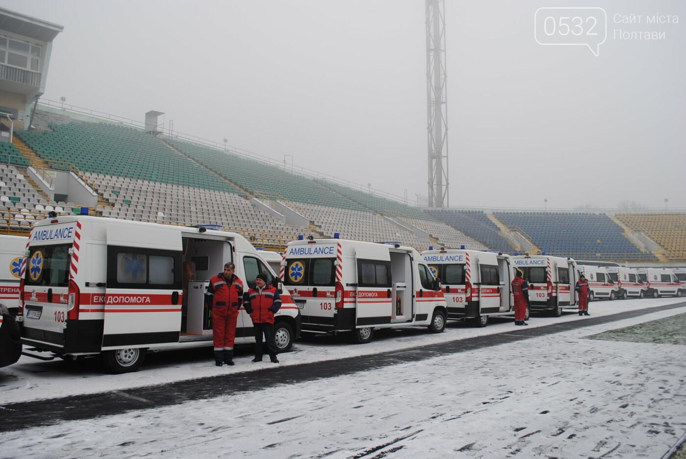 До Полтавського автопарку екстреної медичної допомоги надійшло 103 нових автомобіля, фото-2