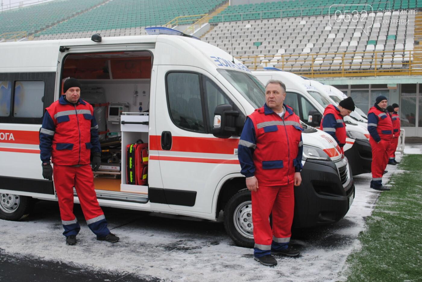 До Полтавського автопарку екстреної медичної допомоги надійшло 103 нових автомобіля, фото-1