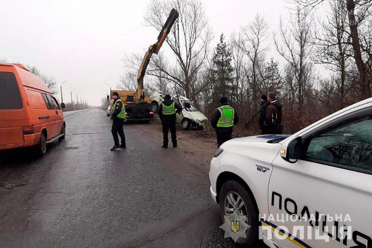 На Полтавщині через ожеледицю кілька автомобілів злетіли із траси у кювет (ФОТО), фото-4