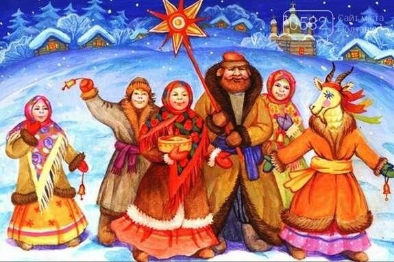 """Як полтавців зі святом Маланки вітає """"Творчий центр Наталки Май"""" (ВІДЕО), фото-5"""