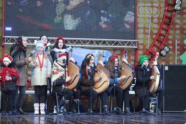 Колектив із Полтави виступив на «Вертеп-фесті 2020» у Харкові, фото-2