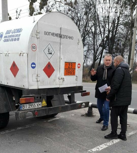 Полтавцям нагадують правила перевезення небезпечних вантажів, фото-1