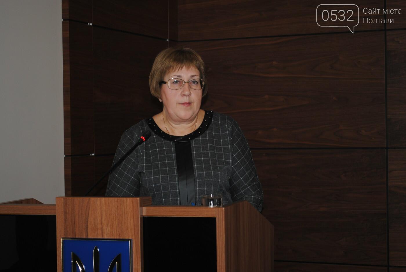 У Полтавській ОДА обговорили проект обласної Програми оздоровлення та відпочинку дітей на 2020-2024 роки, фото-2