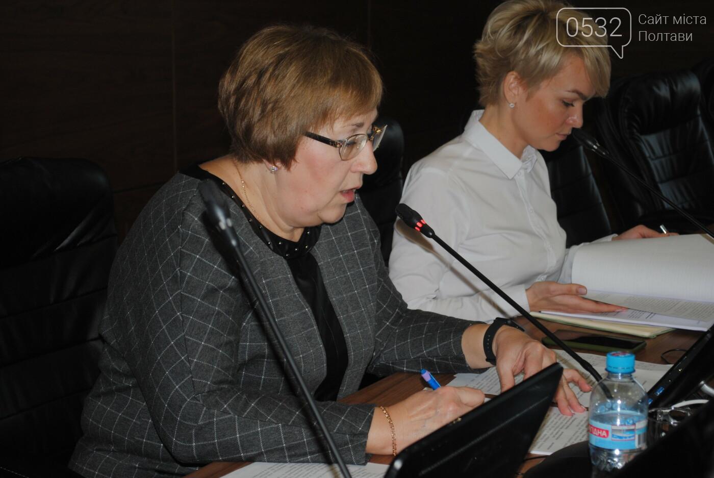У Полтавській ОДА обговорили проект обласної Програми оздоровлення та відпочинку дітей на 2020-2024 роки, фото-1