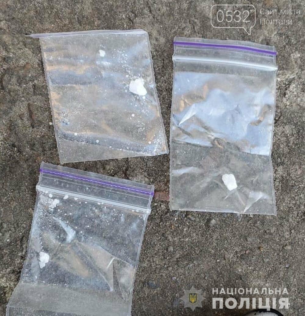 На Полтавщині затримали продавця метадону, фото-1
