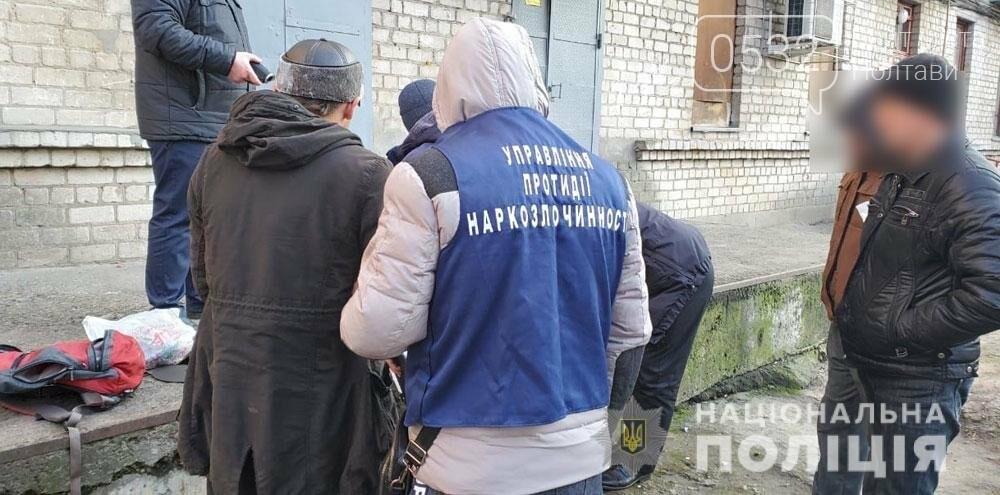 На Полтавщині затримали продавця метадону, фото-2