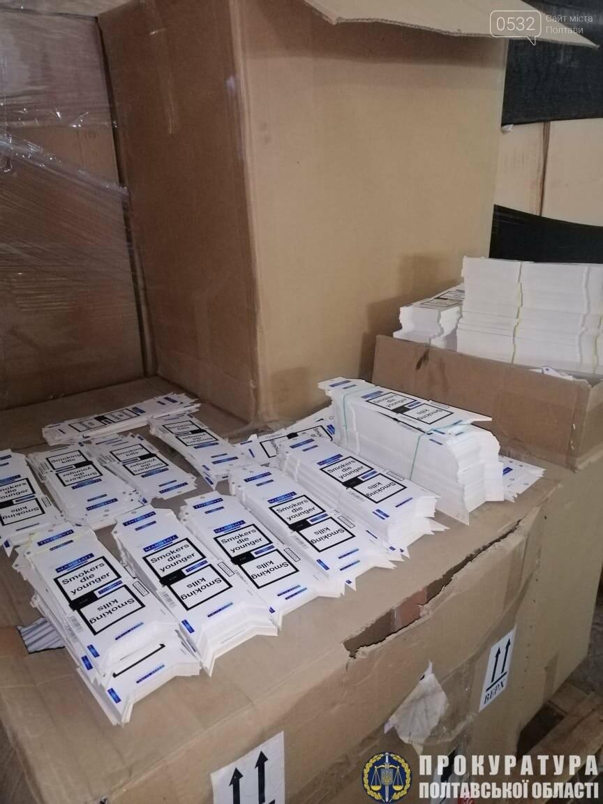 «Покурили» на 200 мільйонів: на Полтавщині прокуратура і податкова поліція викрили незаконне виробництво сигарет, фото-1