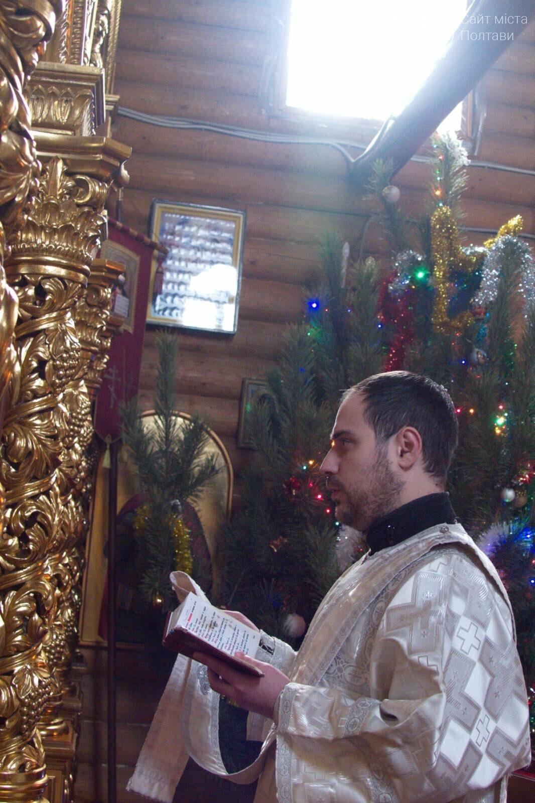 У Полтаві перед Водохрещем освятили воду у храмі (ФОТО, ВІДЕО), фото-4