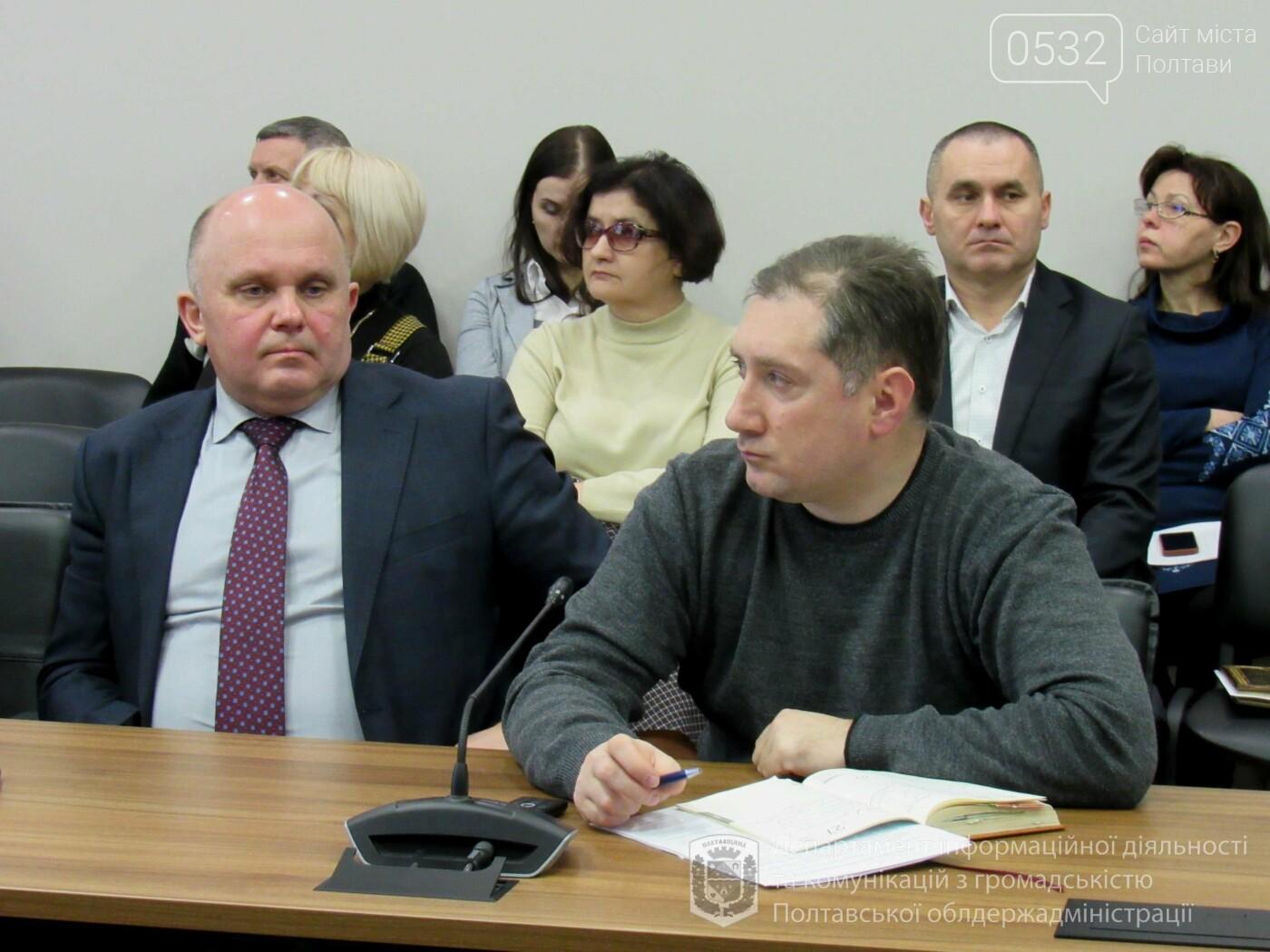 У 2020 році 2,4 мільярда гривень спрямують на субсидії та пільги в Полтавській області, фото-2
