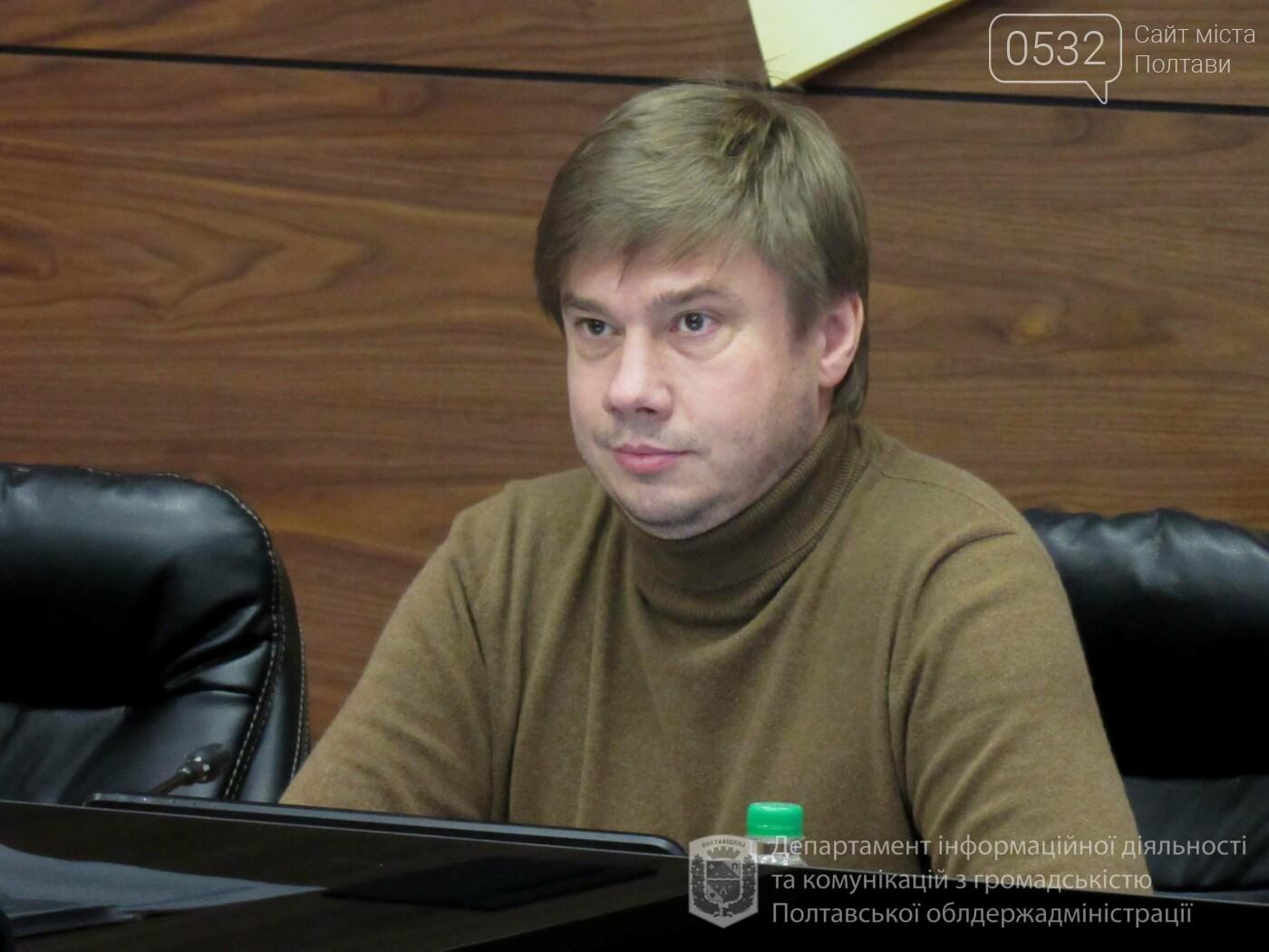 У 2020 році 2,4 мільярда гривень спрямують на субсидії та пільги в Полтавській області, фото-5
