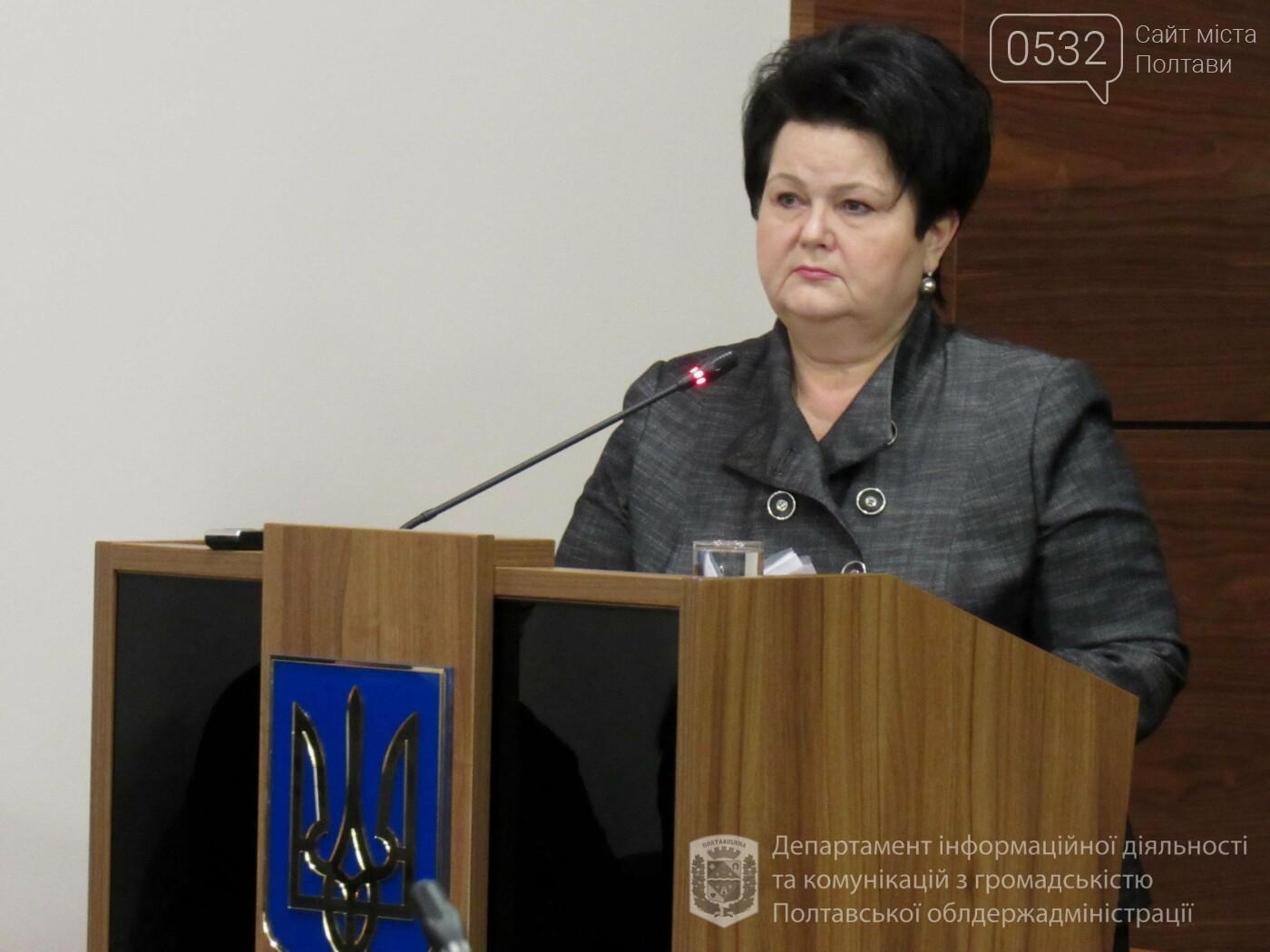 У 2020 році 2,4 мільярда гривень спрямують на субсидії та пільги в Полтавській області, фото-6
