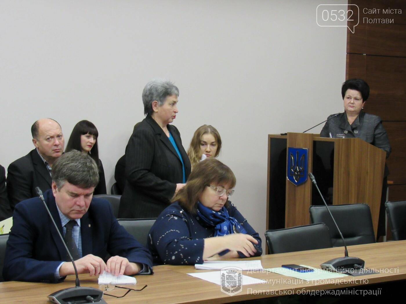 У 2020 році 2,4 мільярда гривень спрямують на субсидії та пільги в Полтавській області, фото-7