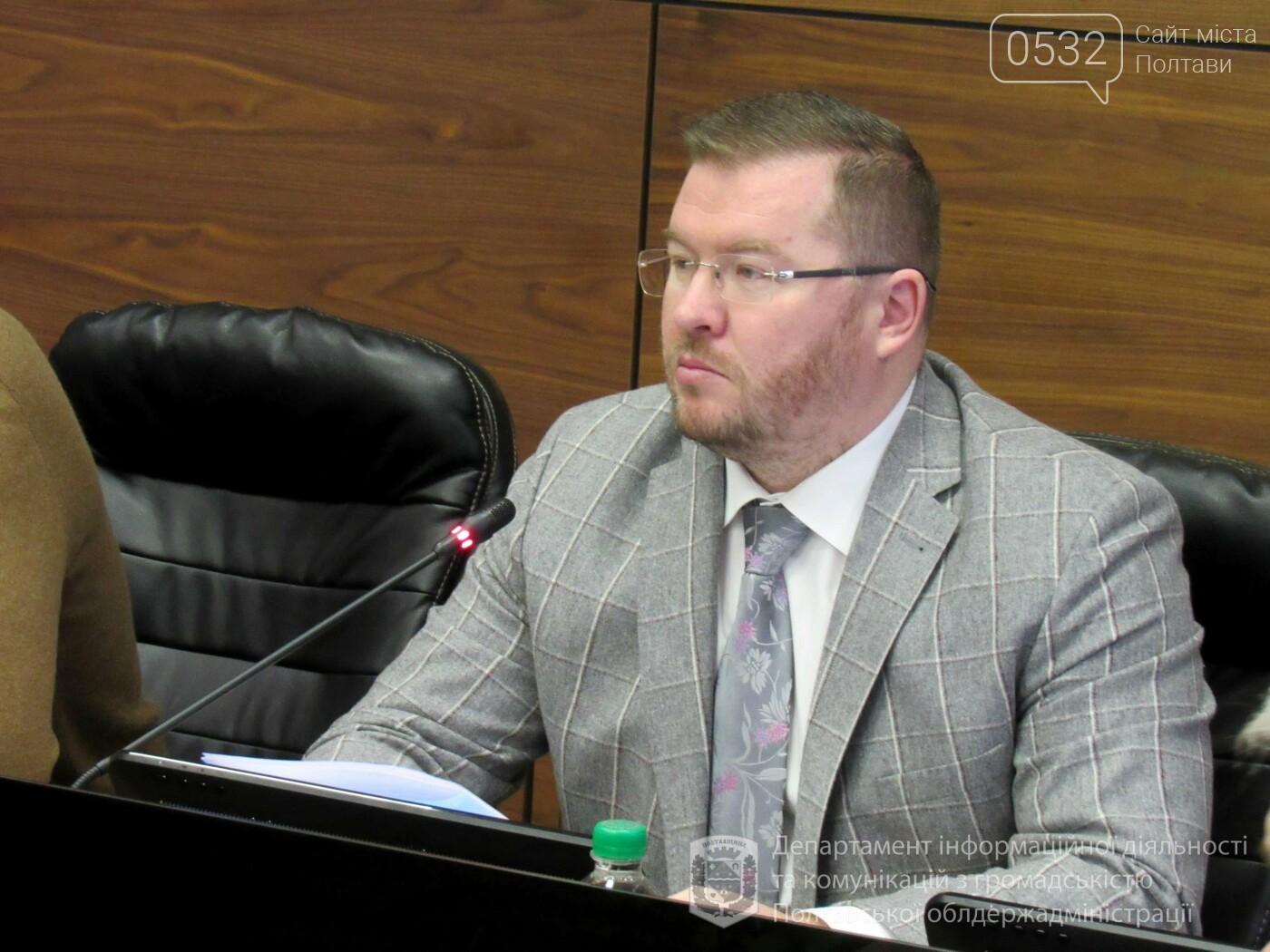 У 2020 році 2,4 мільярда гривень спрямують на субсидії та пільги в Полтавській області, фото-9