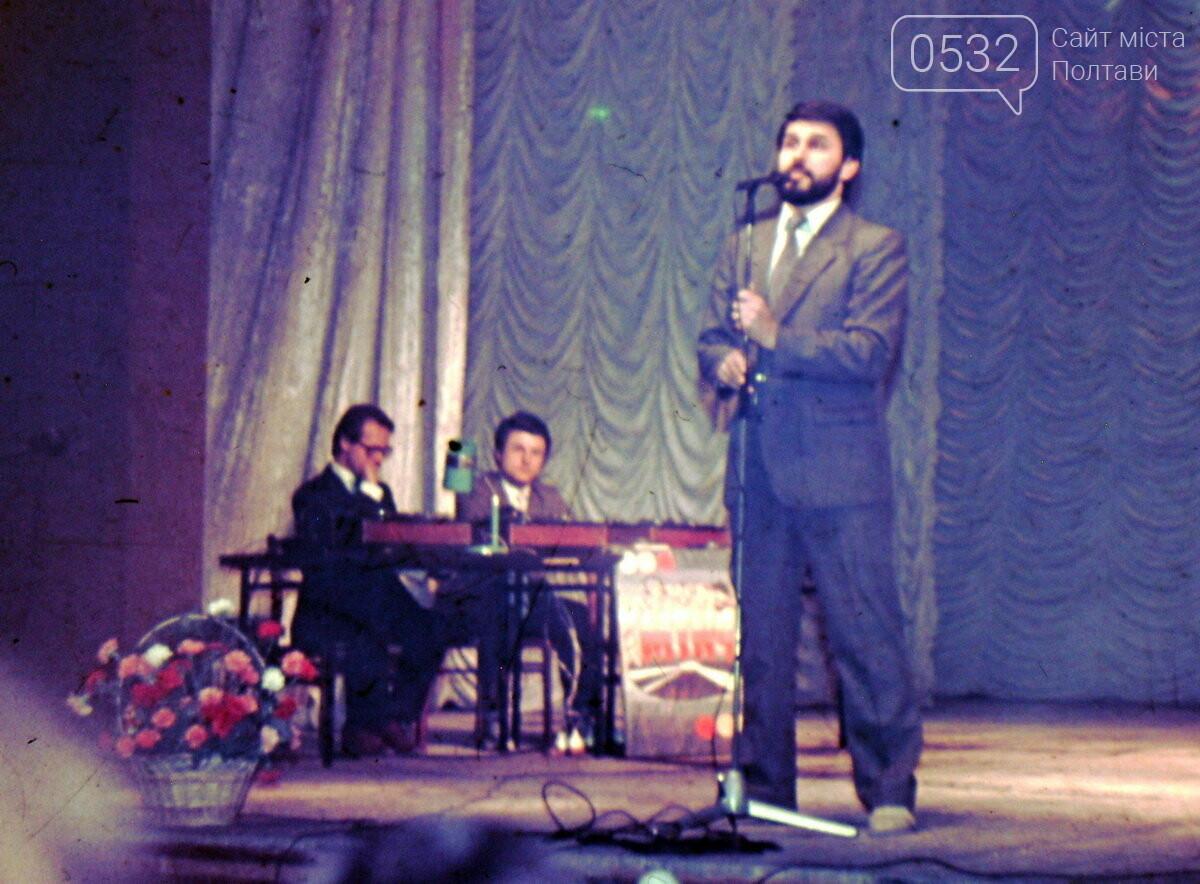 Сьогодні відомий полтавський шоумен Олег Година святкує творчий ювілей, фото-9