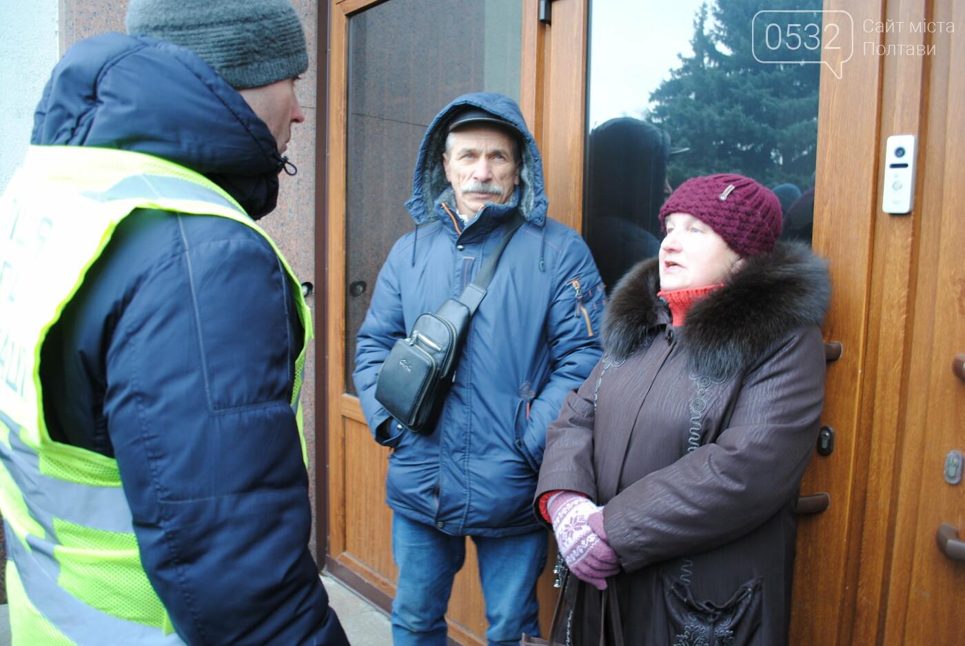 Представники чотирьох сільрад мітингують біля Полтавської ОДА проти приєднання до Новоселівської ОТГ та вимагають відставки Олега Синєгубова, фото-11